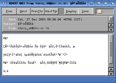 How To: Using Thai in Email: Reading | Lyndon Hill